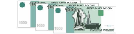 Взять 100000 в кредит без справок с плохой кредитной историей мурманская область