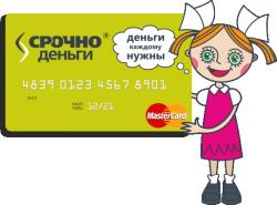 rasschitat-stavku-po-kreditu-onlayn